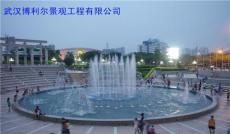 湖北武汉水景喷泉工程公司