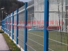 围墙网 围栏网 围墙护栏网 小区围墙网