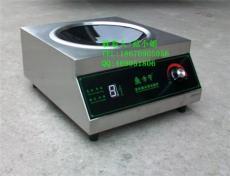商用电磁炉5000W 凹电炒锅 厂家特惠包邮