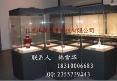 展览展示展柜文物展柜博物馆展柜手机展柜