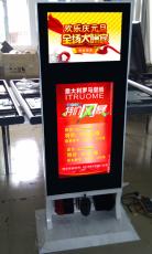 河南郑州22寸双屏擦鞋落地广告机