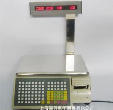 大華計價電子秤 英文電子計價秤批發