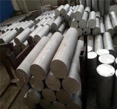 供應1070鋁型材 1070鋁棒 1070鋁排 質量保