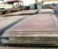 供BWELDY900QL2特高强结构钢板