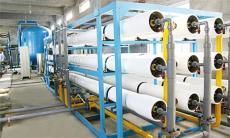 奧力原大型反滲透設備 純凈水設備 純水設備