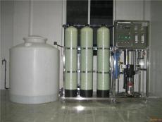质量保证材料优质0.5吨水处理设备