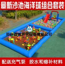 兒童海洋球池/秋千小滑梯樂趣很是多