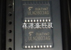 ULN2803AFWG SOP18全新東芝達林頓正品現貨