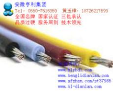 合肥電纜價格NH-KVV132控制電纜
