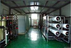 實驗室超純水設備 去離子水設備 廠家直銷