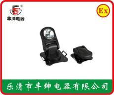 出售海洋王YFW6211/HK1遙控探照燈