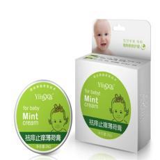 嬰兒祛痱止癢薄荷膏
