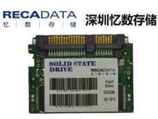 HALF SLIM 工業級SSD固態硬盤