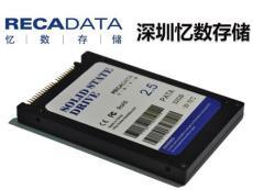 2.5 PATA 工業級SSD固態硬盤
