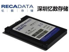 2.5 SATA 工業級SSD固態硬盤