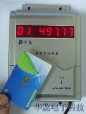 新疆刷卡节水器价格/西安刷卡节水器厂家