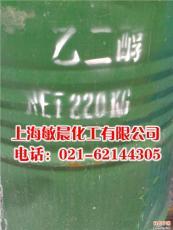 乙二醇防冻液用缓蚀剂