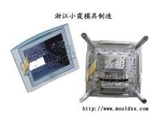 塑料60寸电视机模具外壳模具