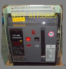 常熟CW1斷路器CW1-2000/2000A萬能斷路器