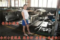 2015台州/托盘塑料模具厂 新品上市