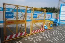 施工安全电梯防护门 物料提升机防护门