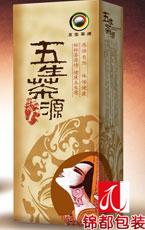 青島包裝盒提供茶葉包裝盒