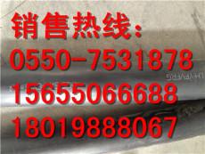 金川区CXV80/DA4*2.5船用电缆
