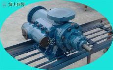 HSND1700-42大型锅炉循环输送油泵