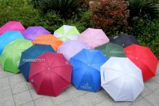 紹興寧波廣告傘定做太陽傘雨傘廠