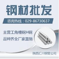西安工字鋼市場最新報價 20工字鋼多錢一噸