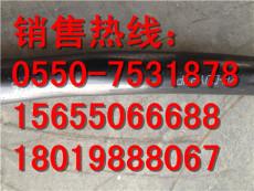 临沂供应ZRC-YGGPB3*16+3*2.5扁平电缆