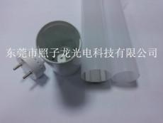 T8大發光面燈管配件 發光面積可達270度