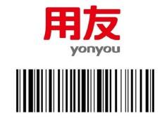 蘇州南京用友U8/U9 ERP條碼接口軟件