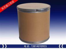 泰興化工紙桶包裝/泰興復合紙桶/