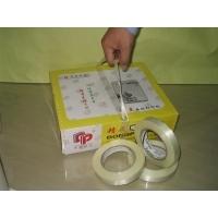 3M纤维胶带深圳供应商