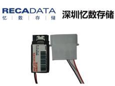 SATADOM憶數存儲recadata工業級SSD固態硬盤