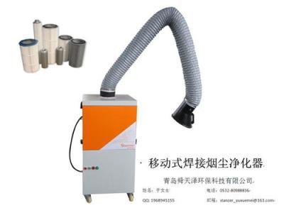 焊接煙霧凈化器