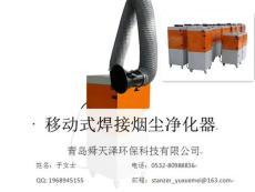 焊煙凈化器