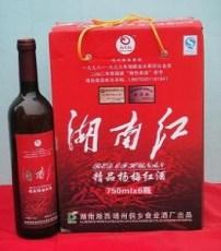 湖南红杨梅酒强势出击乘着东风一路向前