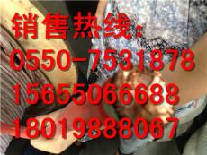 崇左市供应JGG-500V电机引接线1 10