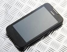 電信手機廠價直銷價格最低