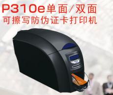 信阳Fagoo证卡打印机信阳法高P310e制卡机