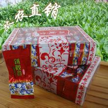 感德茶农直销 清香型 铁观音茶叶批发价格
