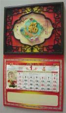 深圳2013年个性台历挂历印刷批发