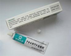 北京电子硅橡胶 密封胶704胶绝缘胶批发