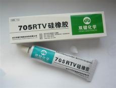 双键化学705RTV硅橡胶密封胶防水胶半透明
