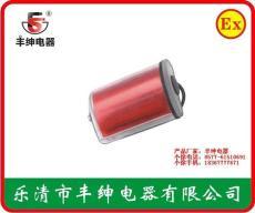 海洋王BAD101/GAD101磁性指示燈/警示燈