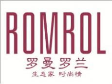 羅曼羅蘭家紡教您如何選擇合適的桌布