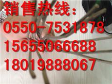抚顺ZR-DJFP2VP2-32-450/750电缆1 2 2.5