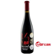 西班牙帕拉雷亚干红葡萄酒